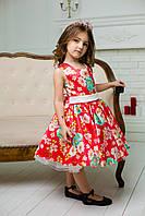 """Модель """"СИЛЬВІЯ"""" - дитяча сукня / детское платье"""