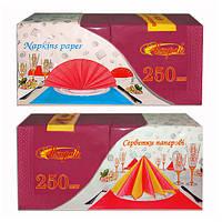 Салфетки АЛСУ-ПАК бумажные бордовые, двухслойные, 33х33 см, 250 шт.
