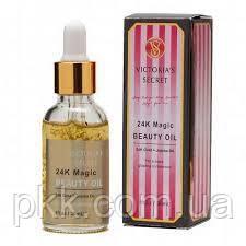 Масло-сыворотка под макияж VICTORIA'S SECRET 24 К Magic Beauty Oil 30 мл