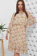 Платье летнее бежевое шифоновое миди с цветочным прином и длинным рукавом. Размеры 42-52