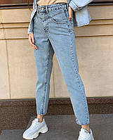 Джинсы женские МОМ графит, джинс, беж 25-32