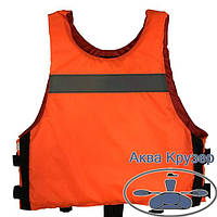 Страховочный жилет майка 80-110 кг спасательный оранжевый для каяка байдарки сертифицированный, фото 1