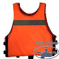 Страхувальний жилет майка 80-110 кг рятувальний помаранчевий для каяка байдарки сертифікований