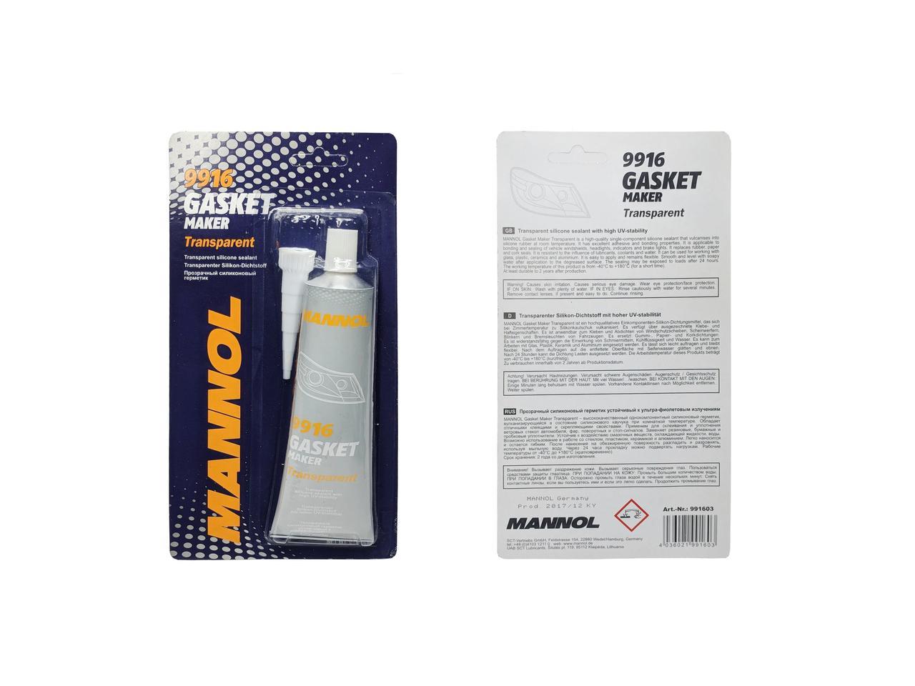 Герметик силиконовый  MANNOL  85г  прозрачный 9916 (-40C до +180C)