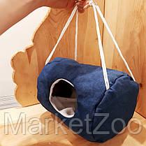 Подвесной домик-гамак для крыс,белок дегу,хомяков,маленьких морских свинок,маленьких шиншилл, фото 3