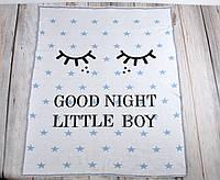 Плед MagBaby Good Night голубой