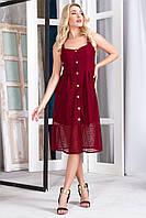 Сарафан женский 633 (44-46, 48-50) (цвета: бордо, пудра, красный) СП, фото 1