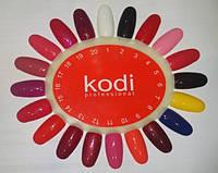 Гель-краска Kodi Professional в наличии №1,2, 5,21,26,2744,56,55,39