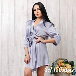 Халат женский шелк New Fashion SA-150silver