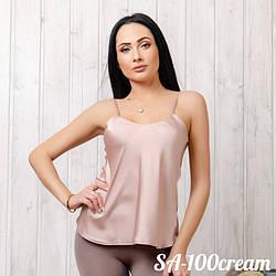 Майка женская шелковая New Fashion SA-100cream