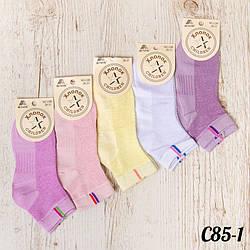 Носки детские для девушки Алия C85-1   12 шт.