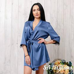 Халат женский шелковый New Fashion SA-150jeans | 1 шт.