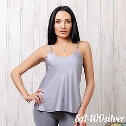 Майка женская шелковая с узкими бретельками New Fashion SA-100silver | 1 шт.