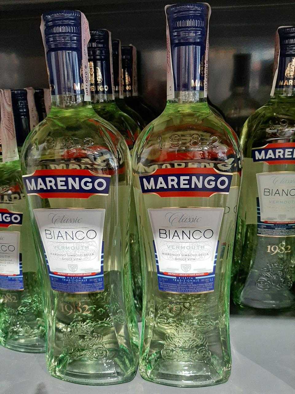 Вермут Marengo Bianco Classic десертный 1000ml 16%