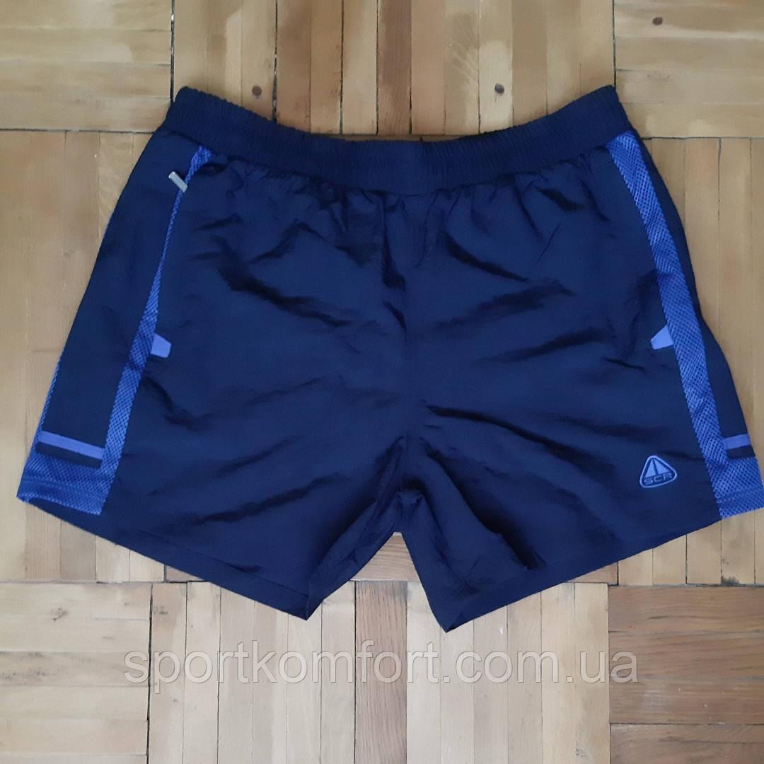 Мужские спортивные шорты SOCCER из плащевой ткани, тёмно-синие с синей отделкой.