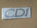 Наклейка s силиконовая надпись CDI 92х30х1,2мм серая орнамент СДИ на авто Mercedes Benz Мерседес Бенц, фото 4