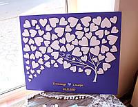 Дерево побажань (Розмір рамки 50х60см, 75-80 сердечок), фото 1