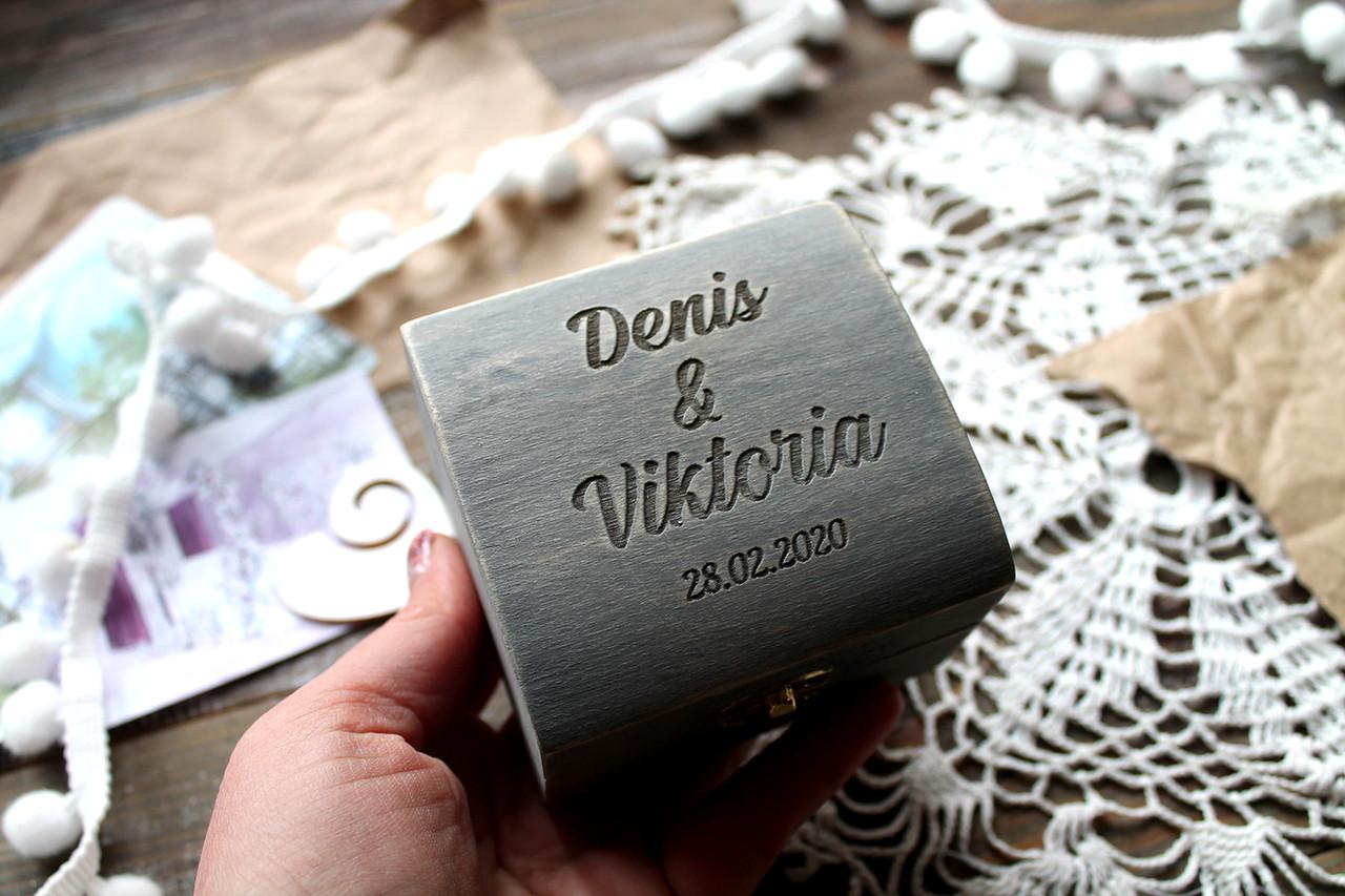 Свадебная шкатулка для колец с гравировкой (9х9х7см +\-1см)
