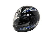 Шлем интеграл чёрный (размер XL) (OFIS)