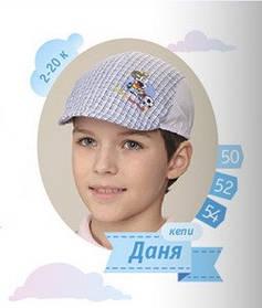Кепка с плоским козырьком для мальчика