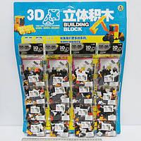 Конструктор пластик 3D 64д набор 16 штук