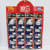 Конструктор пластик 3D 49д набор 16 шт