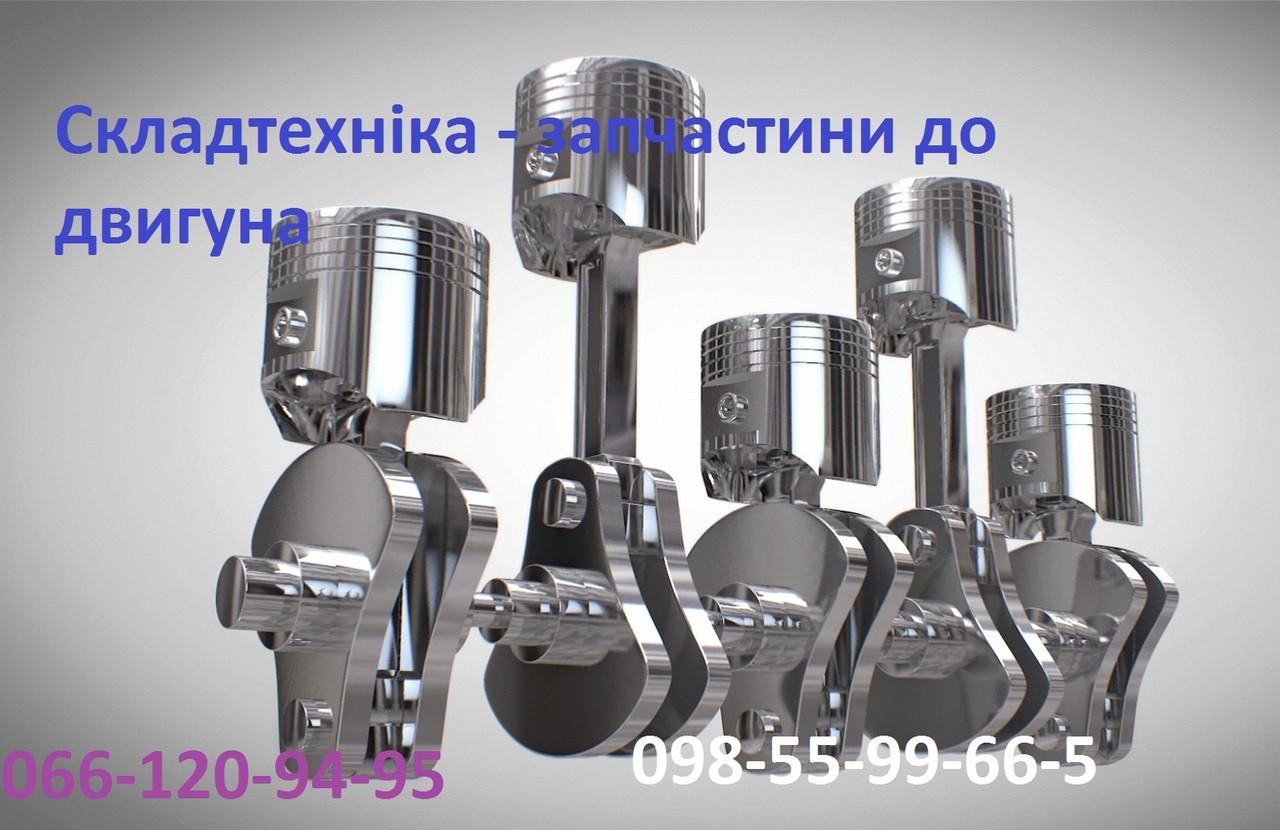 Купить Поршень двигателя Mitsubishi 4G63 (Митсубиши), размер +1.00, MITSUBISHI MOTORS