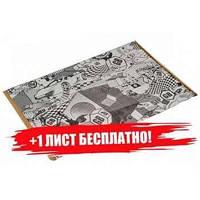 STP GB 1,5 АКЦИЯ упаковка 11 листов, фото 1