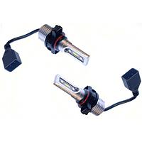Лампы светодиодные Baxster SE PSX24 6000K  цена за 1 штуку