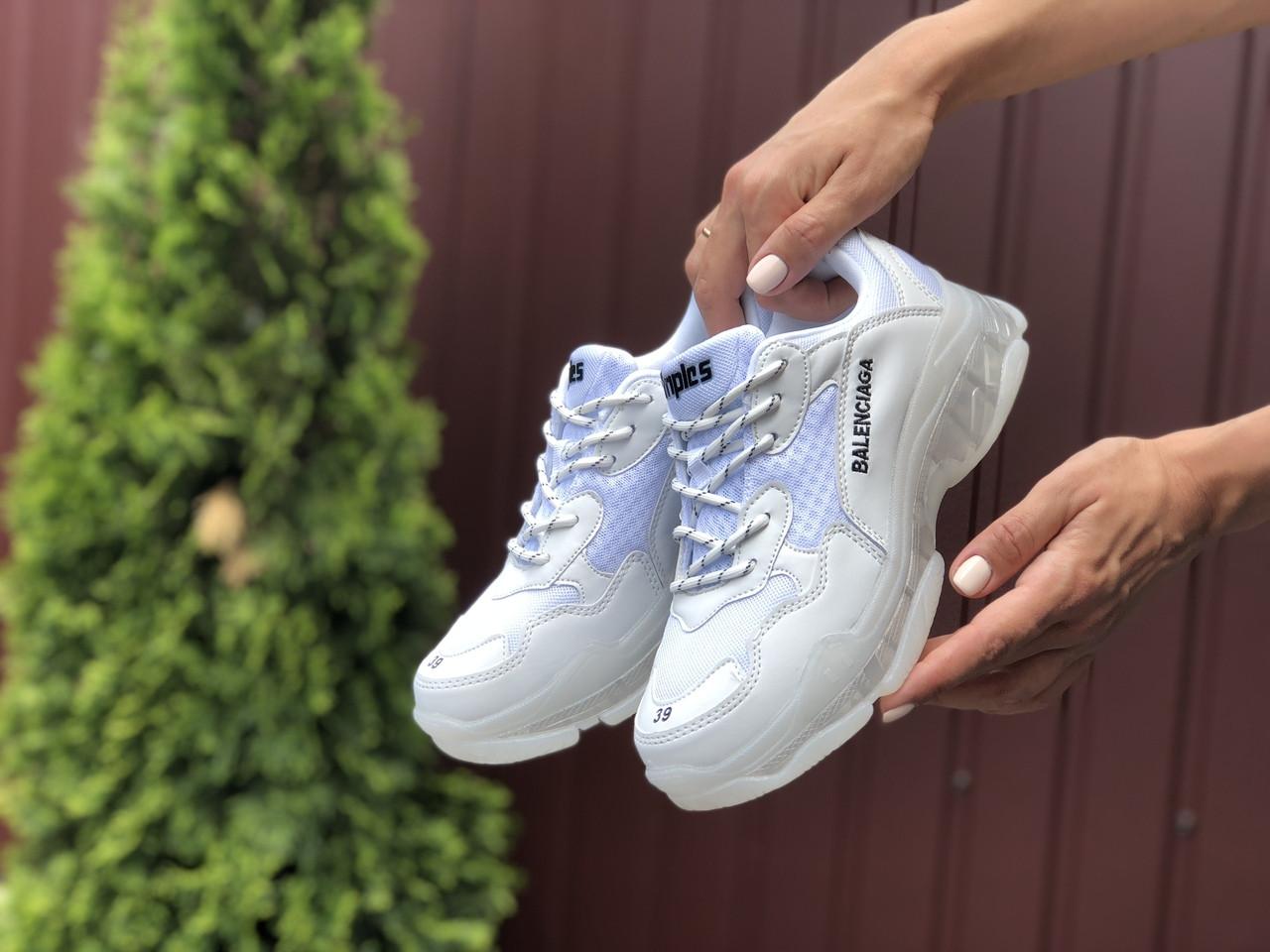 Женские кроссовки Balenciaga (белые) 9507