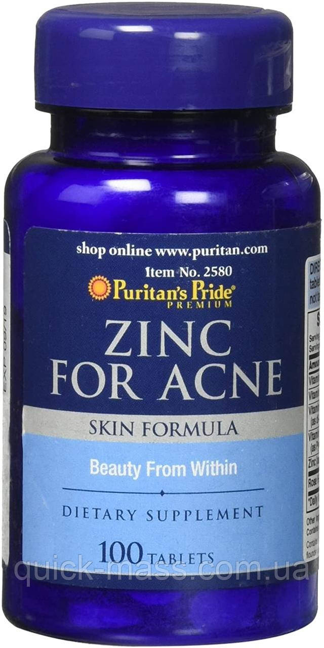 Витамины Puritan's Pride Zinc for acne 100tab