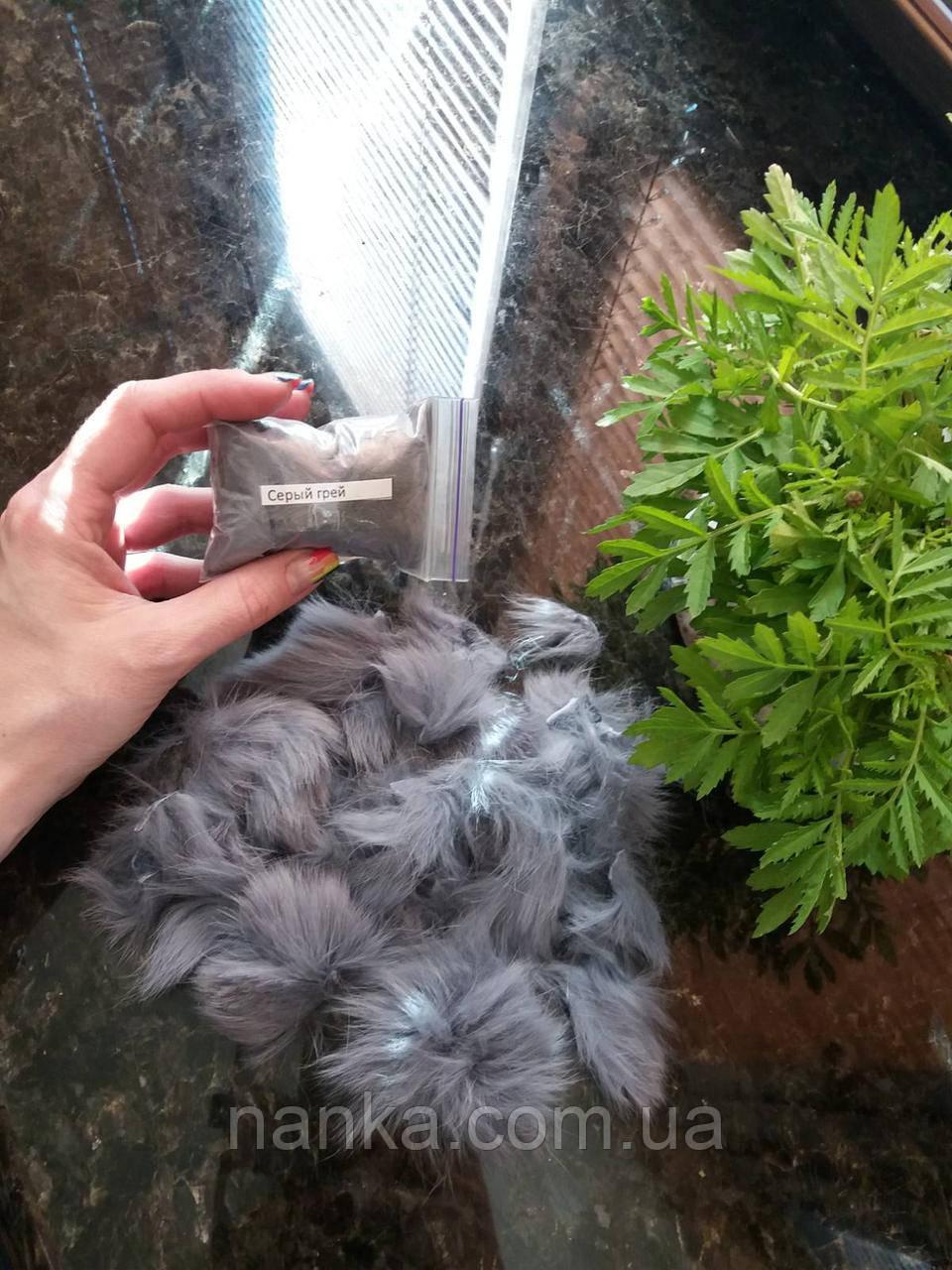 Обрезки - лоскут, кусочки натурального меха Кролик, Серый грей , 10 грамм