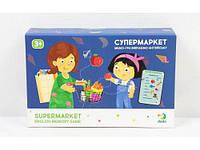 Развивающая игра Учим английский. Супермаркет TOY-55546, КОД: 1355612