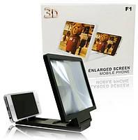 3D величитель экрана для смартфона. Подствавка увеличитель  Enlarged SKL11-241272