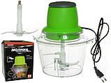 Электрический Кухонный Блендер измельчитель-молния с двухъярусным лезвием Молния, фото 7