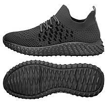 Мужские кроссовки серые Чоловічі кросівки Adme 44 Grey (2735_44)
