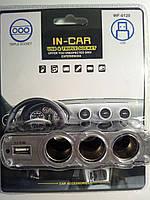 Тройник для прикуривателя + USB WF-0120 IN-CAR |60W|