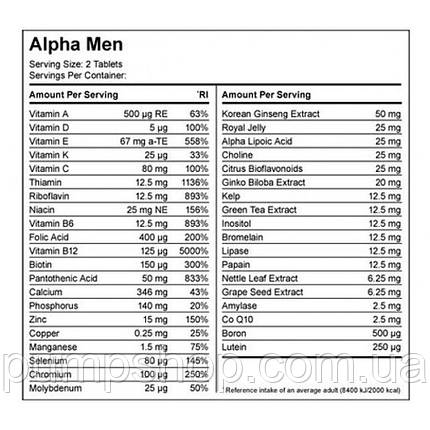 Витамины для мужчин Myprotein ALPHA MEN 120 табл., фото 2