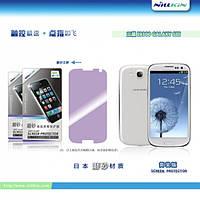 Защитная пленка Nillkin для Samsung Galaxy S3 i9300 матовая