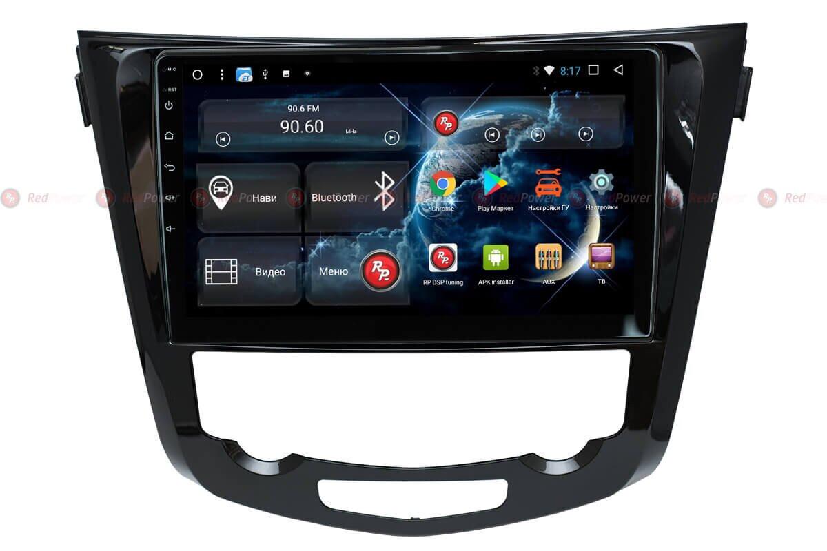 Штатное головное устройство для Nissan Qashqai 2, X-Trail 3 с климат-контролем на Android 8 RedPower