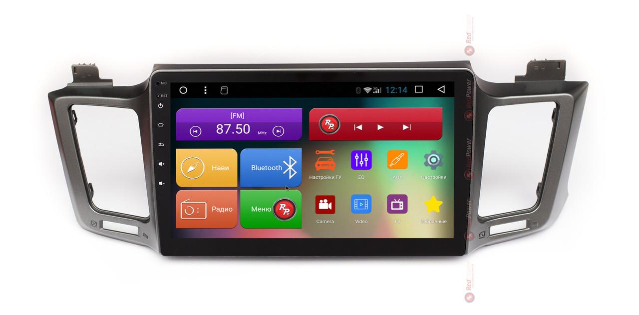 Штатное головное устройство для Toyota Rav 4 2013+ Android 8 RedPower 51017 R IPS DSP