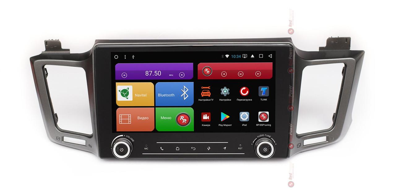 Штатное головное устройство для Toyota Rav 4 2013+ Android 8 RedPower 51017 RK IPS DSP