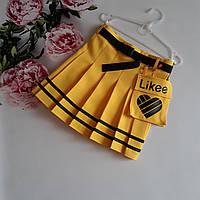 Стильная плиссированная юбка со съемным карманом 134-152 р