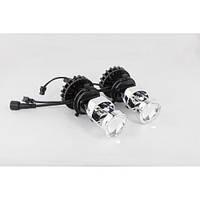 """Линзы биксеноновые LED mini Infolight H4 1.3""""  (комплект 2 шт)"""