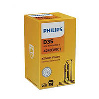 Лампа ксеноновая Philips D3S Vision (ориг) 42403 VIС1