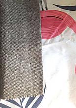 Шторы. Штора. Римская штора. Ткань для штор и римской шторы блэкаут рогожка льон кофе с молоком ARO1753 V-105