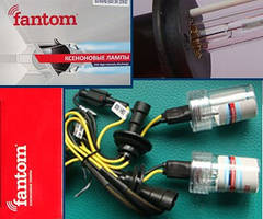 Лампа ксеноновая, FANTOM FT Bulb H7 (6000К) 35W