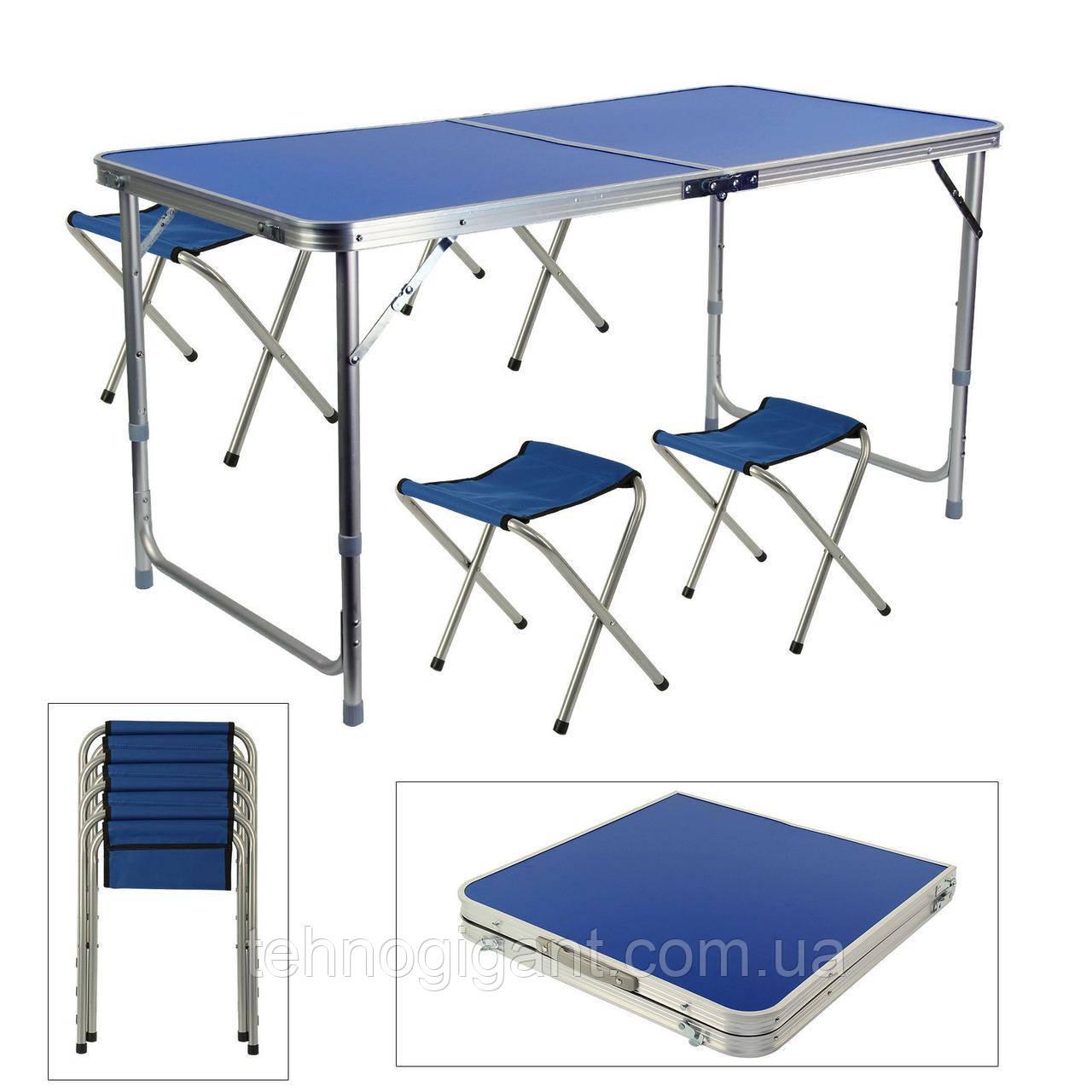 Стол для пикника усиленный с 4 стульями Folding Table, стол туристический складной, 120х60х55 см (синий)