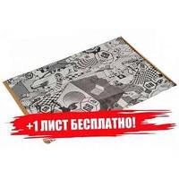 STP GB 4 АКЦИЯ (47x75cm) 6 листов