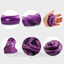 Магнитный умный пластилин фиолетовый Magnetic Putty Purple уценка